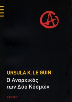 ANARHIKOS