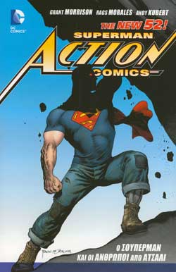 ACTION_COMICS_SUPERMAN_ANTHROPOI_APO_ATSALI