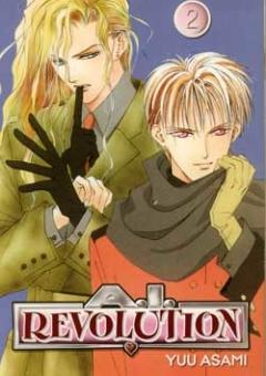 AI_REVOLUTION_1