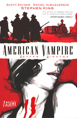 AMERICAN_VAMPIRE_ELL