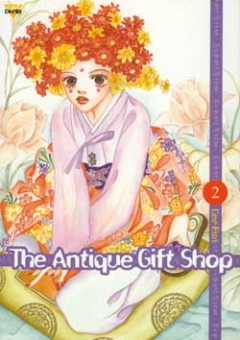 ANTIQUE_GIFT_SHOP_2