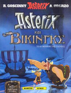 ASTERIX_VIKINGS
