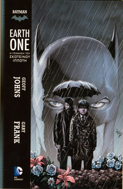 BATMAN_EARTH_ONE