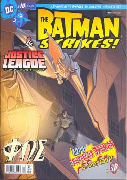 BATMAN_STRIKES10
