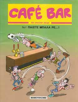 CAFE_BAR_1