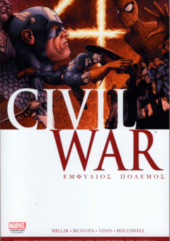 CIVIL-WAR-TP