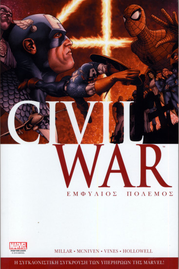 CIVIL-WAR-TP