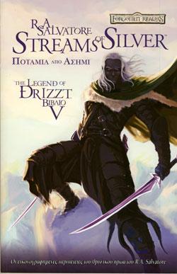 DRIZZT_5_GR