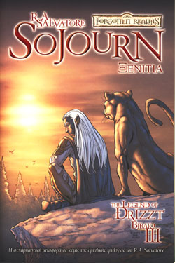 DRIZZT_SOJOURN