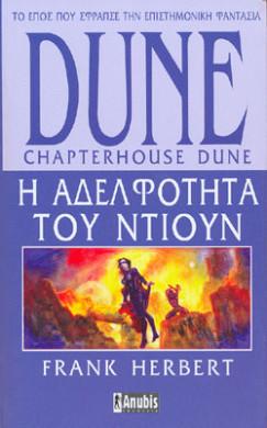 DUNE_ADELFOTITA