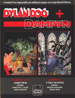 DYLAN_DAMPYR_2