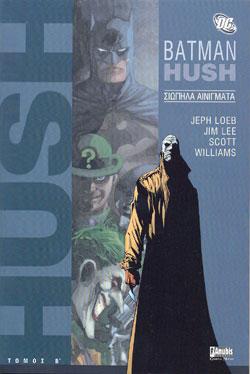 HUSH_B