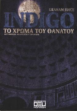 INDIGO_BOOK