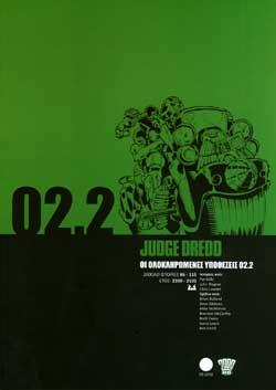 JUDGE_DREDD_02.2