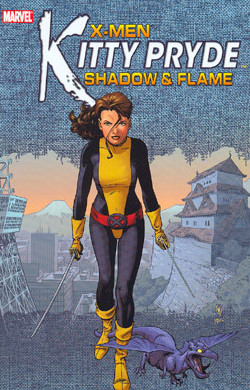 KITTY_PRYDE