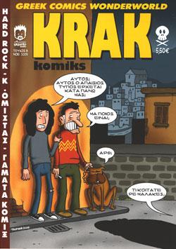KRAK_3