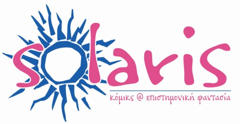 LogoSOLARIS