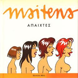 MAITENA_APAIHTES