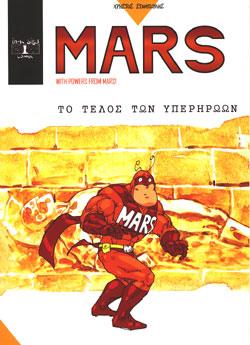 MARS_TELOS