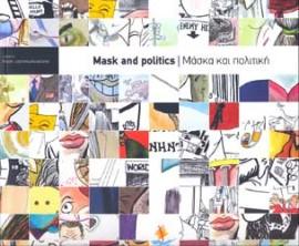 MASK_POLITICS