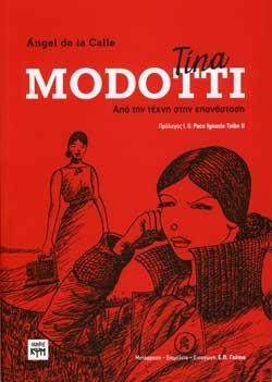 MODOTTI_TINA