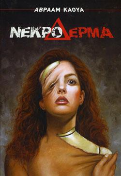 NEKRO_DERMA