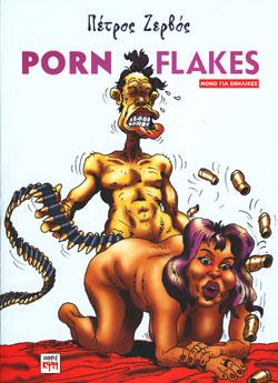 PORN_FLAKES