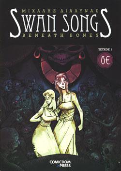 SWAN_SONGS1