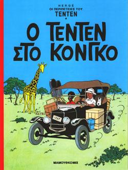 TEN_TEN22