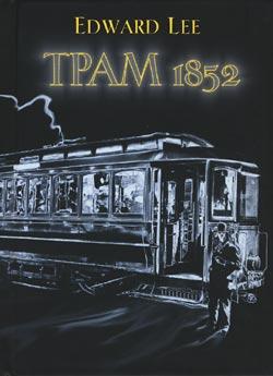 TRAM_1852