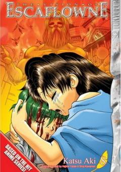 manga-4454-the-vision-of-escaflowne-vol-8-