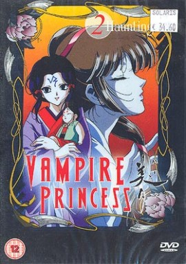 vampire_2