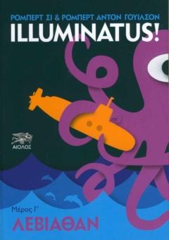 ILUMINATUS-3