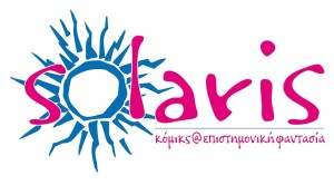 SOLARIS Logo_High 300