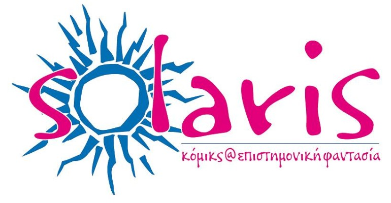 SOLARIS Logo_High 300