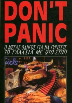 DONT-PANIC