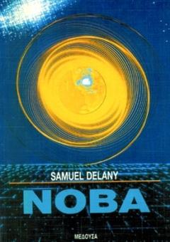 NOBA1
