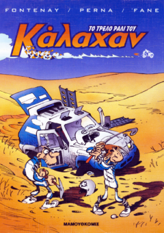 KALAXAN-1