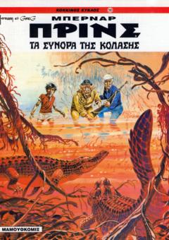 KOKKINOS-KYKLOS-12