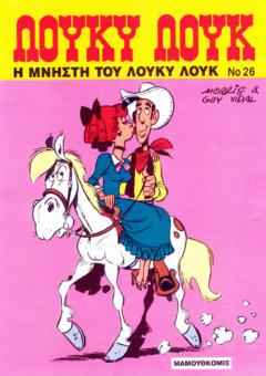 LOYKY-26
