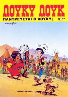 LOYKY--67