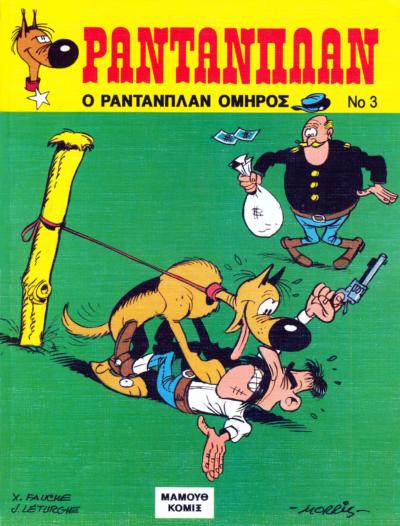 RANTANPLAN---3