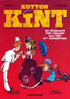 kotton-kint-1
