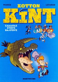 kotton-kint-2