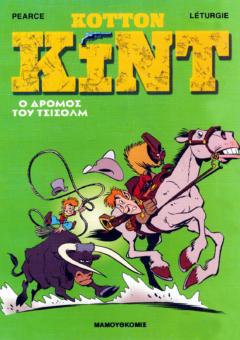 kotton-kint-4