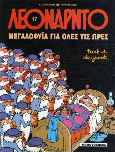 leonardo-17