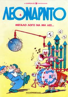 leonardo-6