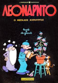 leonardo-8