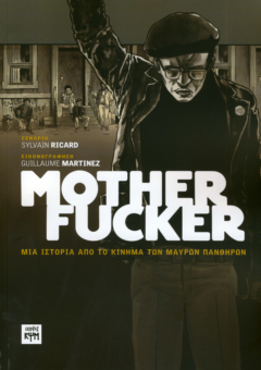 MOTHER-FUCKER