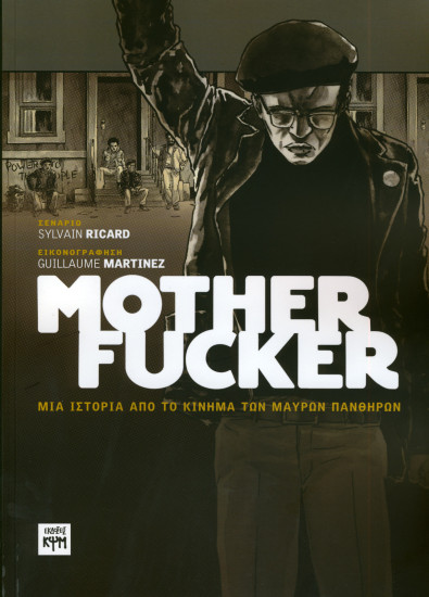 MOTHER-FUCKER